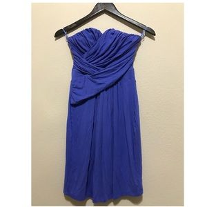 Express ruched party dress
